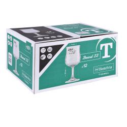 Pouf coffre gris en bois et...